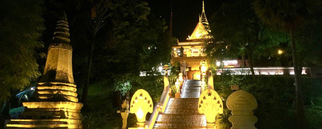 RW Luxury Hotels & Resorts Phnom Penh Cambodge