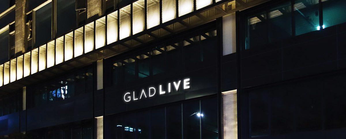 The Glad Live Seoul Coree Korea RW Luxury Hotels & Resorts